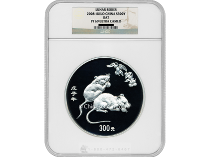 2008 1 Kilo Silver Rat 300 Yuan Proof Coin NGC PF69 UC